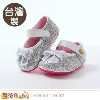 魔法Baby 手工寶寶鞋 台灣製女童強止滑外出鞋 sk0587