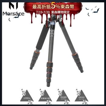 新版! Marsace 瑪瑟士 C15i+ 碳纖維 反折 旅遊 腳架(C15i公司貨)c15i II 二代