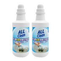 多益得 All Clean排水管除臭保養生物製劑946mlx2瓶