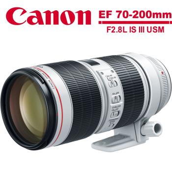 Canon EF 70-200mm f/2.8L IS III USM (公司貨)