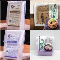 【粿老爺】原味蘿蔔糕(素)+原味芋頭糕(素)+古早味芋粿巧(素)+阿爹麻油飯(素)