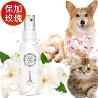 【愛戀花草】玫瑰精油  白毛亮澤寵物順毛香水250ML