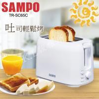 SAMPO聲寶 烤麵包機 TR-SC65C
