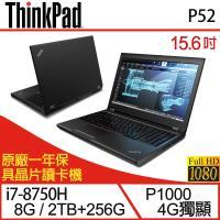 Lenovo 聯想 ThinkPad P52 15.6吋i7六核雙碟Quadro獨顯行動工作站筆電-一年保 20M9CTO2WW