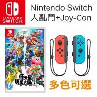 任天堂 Nintendo Switch《任天堂明星大亂鬥 特別版》+ Joy-Con手把組合 [台灣公司貨]