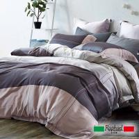 Raphael拉斐爾 品格 天絲特大四件式床包兩用被套組