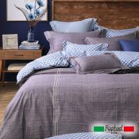 Raphael拉斐爾 英倫格調 舒柔棉加大四件式床包被套組