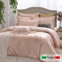 Raphael 拉斐爾 芙雷德 緹花特大四件式床包兩用被套組