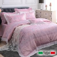Raphael 拉斐爾 巴黎之春 緹花加大七件式床罩組