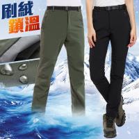 NEW POWER 戶外頂級禦寒刷絨男女保暖長褲-6色可選