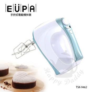 EUPA 優柏 手持式電動攪拌器 TSK-9462