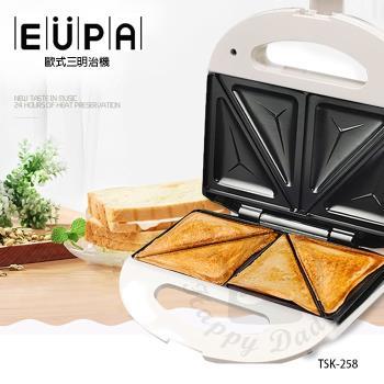 EUPA 優柏 歐式三明治機 TSK-258