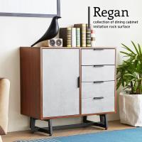 H&D 羅根工業風2.6尺胡桃餐櫃/DIY自行組裝