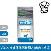 Farmina 法米納 Vet Life (犬用) 皮膚保健低敏配方(魚肉+馬鈴薯) VDHF-14 獸醫寵愛天然處方系列乾糧 2kg