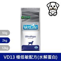 Farmina 法米納 (贈送處方罐) Vet Life 犬用極低敏配方(水解蛋白) VDU-13 獸醫寵愛天然處方系列 2kg