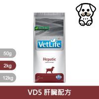 【Farmina 法米納】Vet Life獸醫寵愛天然處方系列-犬用肝臟配方 2kg