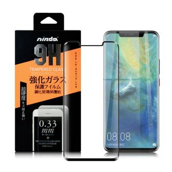 NISDA For HUAWEI 華為 Mate 20 Pro 6.39 吋 滿版3D膠框鋼化玻璃貼-黑