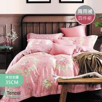 R.Q.POLO 天絲TENCEL系列 兩用被床包四件組 雙人加大6尺(粉色浪漫)