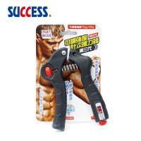 成功SUCCESS 可調強度計次握力器-第三代 S5215(2入組)