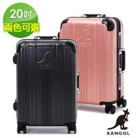 KANGOL英國袋鼠 - 讓世界隨你跳動 80週年紀念款全PC鋁框20吋行李箱 -兩色任選