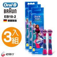 德國百靈Oral-B 兒童迪士尼刷頭2入EB10-2(3袋家庭組)-冰雪奇緣