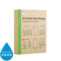 Coway加護抗敏型空氣清淨機 【三年份濾網組 -適用 AP-1009CH】