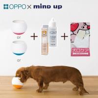 OPPO X Mind up 慢食潔牙超值組-犬用(迷你慢食碗+液體牙膏+指套牙刷)