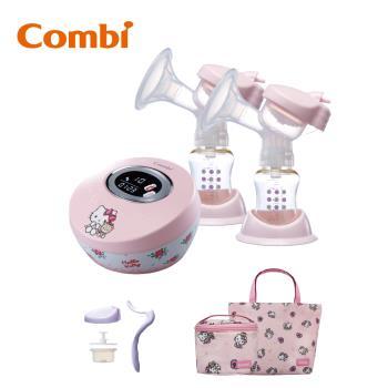 日本Combi 雙邊電動吸乳器 Hello Kitty限量版 //好禮三重送//