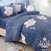 AGAPE亞加‧貝 雲間游走 法蘭絨 雙人加大6尺四件式兩用被毯床包組