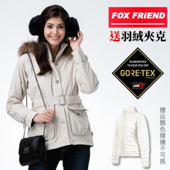 【FOX FRIEND 】都會風格 女款 GORE-TEX+羽絨外套