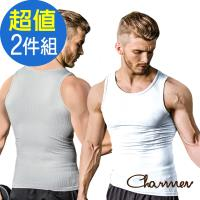 Charmen 男性鍺鈦銀粒子彈力羅紋塑身背心 2件組