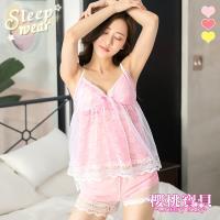 Cherry baby 夢幻公主深V蕾絲網紗兩件式睡衣(3色可選)