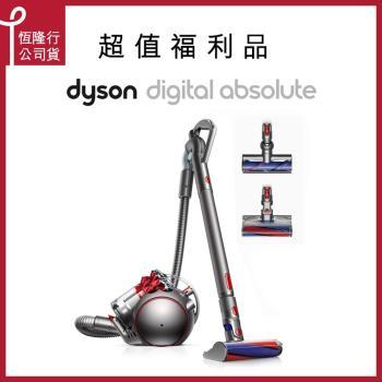 【限量福利品】Dyson 戴森 V4 CY29 digital Absolute 圓筒式吸塵器