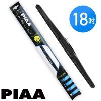 日本PIAA雨刷 18吋-450mm 次世代VOGUE (三節雨刷)