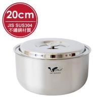 牛頭牌新小牛料理鍋_20cm