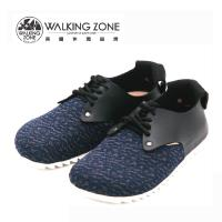 WALKING ZONE 包頭休閒鞋 懶人便鞋 女鞋 藍(另有黑)