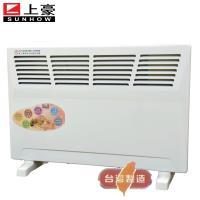 上豪 熱對流電暖器 CH-818
