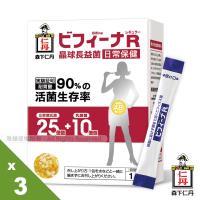 森下仁丹|晶球長益菌日常保健(14包X3盒)
