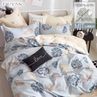 DUYAN 竹漾- 台灣製  100%精梳純棉單人床包二件組- 秋之絮語