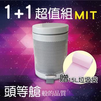 1組MIT腳踏式垃圾桶+送1包組15L垃圾袋1包3卷+送海底撈清湯1包(市值250元/包)