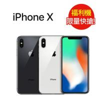福利品 Apple iPhone X 256GB (七成新C)