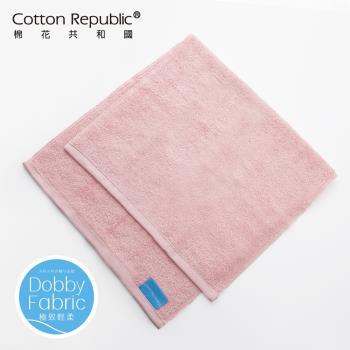 棉花共和國-極輕柔毛巾(粉色)