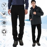 【遊遍天下】 GLOBETEX男款顯瘦防水防風透濕刷毛褲雪褲GP20008黑色
