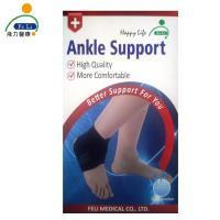 【Fe Li 飛力醫療】HA系列 自黏式遠紅護踝(H14)