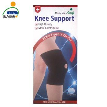 【Fe Li 飛力醫療】HA系列 自黏式遠紅護膝(H13)