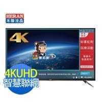 【HERAN禾聯】 43型4K HERTV聯網液晶顯示器+視訊盒HD-43UDF28※送基本安裝※