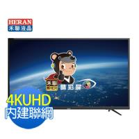 【HERAN禾聯 】HERTV 55型4K聯網液晶顯示器+視訊盒HD-554KC7※送基本安裝※