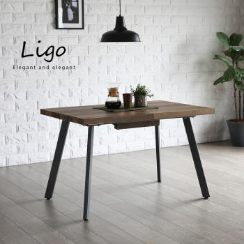 【obis】Ligo工業風伸縮餐桌工作桌