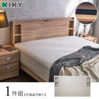 【KIKY】紫薇厚實可充電ㄖ字型床頭片(單人加大3.5尺)