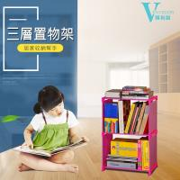 【VENCEDOR】DIY三層二格簡易書架